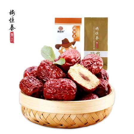 楼恒泰  玉枣红枣和田枣228g 新疆精品红枣二级休闲食品