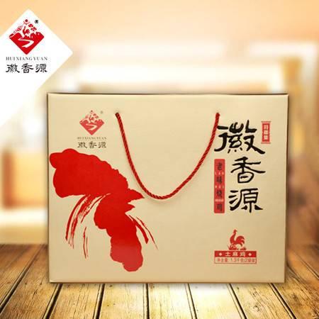 中秋礼盒符离集烧鸡徽香源精品土麻鸡珠光礼盒650g*2整只熟食特产