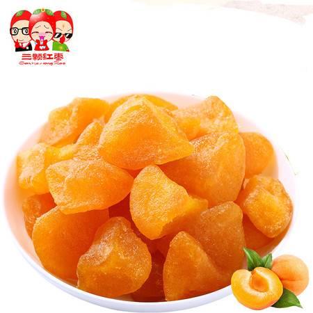食源善本 黄桃干水蜜桃干山黄桃干200g