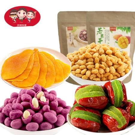 蟹黄瓜子紫薯花生红枣夹猕猴桃芒果干套餐