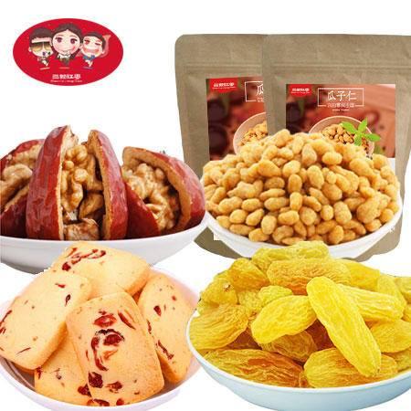曲奇饼干蟹黄瓜子红枣夹猕猴桃葡萄干套餐