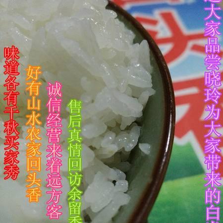 2016年新米四川农家大米自产大米原生态不抛光大米长粒香米20斤