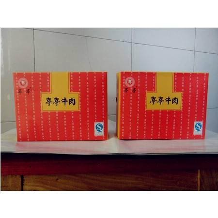 亭亭牛肉200g*4 礼盒装