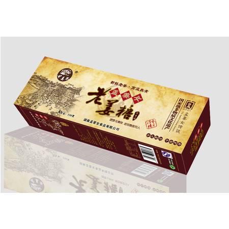 孟姜女姜糖津市特产老姜糖零食小吃238g
