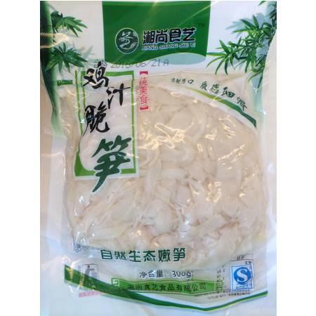 湘尚食艺 鸡汁脆笋