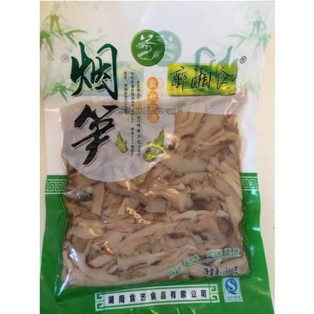 湘尚食艺 烟笋