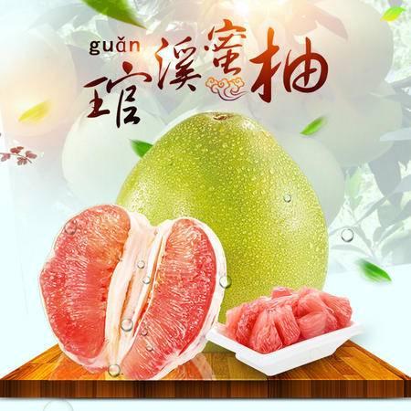 【福建正宗平和琯溪红心蜜柚2颗约5斤装】红肉柚子皮薄水份多产地特直供