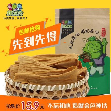 明记在心 清流豆腐皮干货土特产农家自制豆皮素肉油豆皮500g
