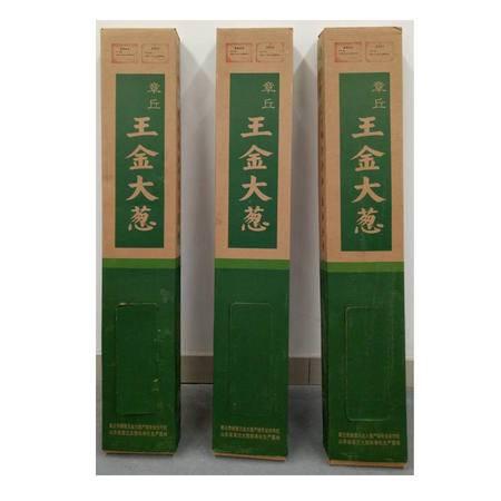 农家自产 山东地标特产 章丘大葱9斤特选优质装 包邮