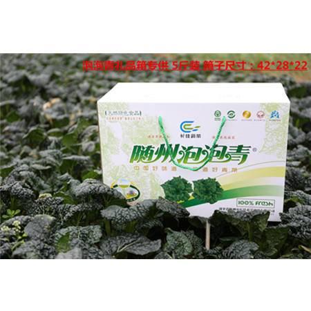 湖北随州特产 新鲜蔬菜 青菜 泡泡青 泡泡青菜