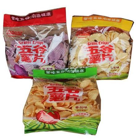 喜盈盈 精装五谷薯片90g*30包(番茄味、玉米味、紫薯味)