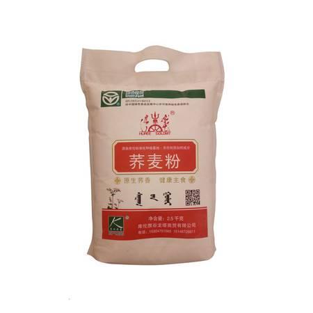 谷龙塔 荞麦粉 低糖高蛋白