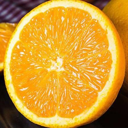 邮三湘 郴州特产 永兴冰糖橙中国十大名橙湖南新鲜水果现摘现卖5斤装橙子(裸重)