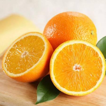 邮三湘 郴州特产 9斤装(裸重)正宗永兴冰糖橙新鲜水果现摘现卖湖南橙子包邮