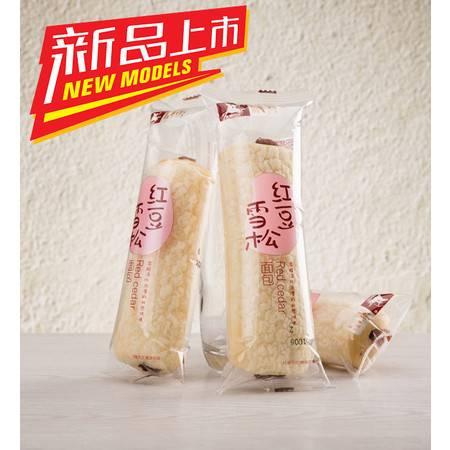 木兰食色 红豆雪松面包 (2.5千克装)