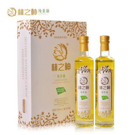 林之神 礼盒山茶油500mL*2