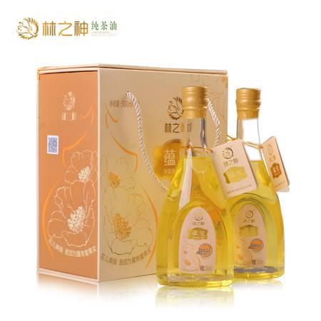 湖南特产林之神蕴宝孕婴高级山茶油有机茶籽油月子油礼盒500mL*2