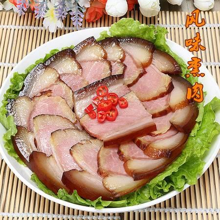 湖北特产土猪烟熏腊肉 农家自制腊味咸肉500g包邮五花后腿肉干货