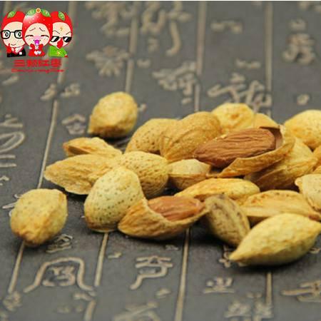 三颗红枣 新疆特产特级薄壳椒盐巴旦木250g*2