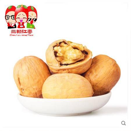三颗红枣 新货新疆薄皮核桃与纸皮核桃原味大薄壳生核桃孕妇零食250g