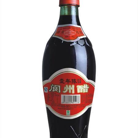 中坝 阆州醋一级鼓型瓶