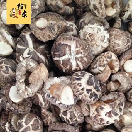 【衡东味道】衡东新塘地道干香菇(125g*4/盒)