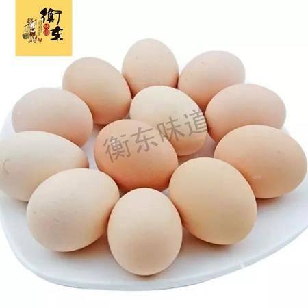 【衡东味道】衡东本地正宗土鸡蛋(30个装)
