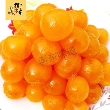 【衡东味道】霞流咸蛋黄20个/袋