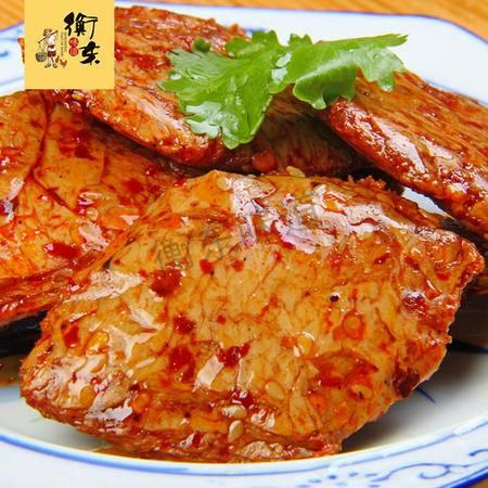 【衡东味道】本土著名企业蒙古烤肉牛肉味(13g/包*50包一盒)