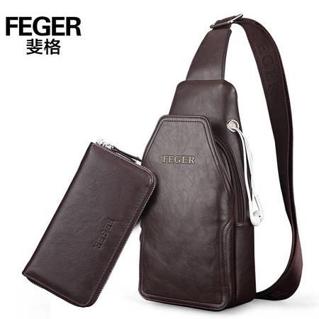 【送手包】斐格/FEGER 男士韩版潮斜挎包休闲腰包皮包胸前斜跨背包包单肩包男包
