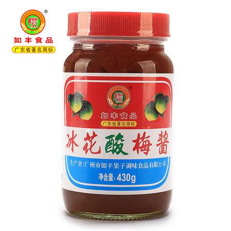 如丰 冰花酸梅酱开胃下饭菜430g酸梅姜丝梅子酱广东特产酸梅酱
