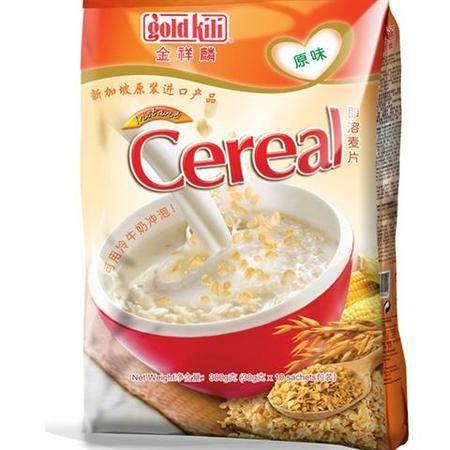 金祥麟 麦片 早餐冲饮袋装营养速溶即食原味进口麦片食品300g