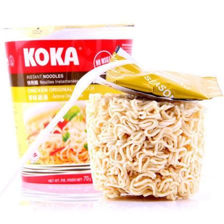 KOKA 新加坡进口原味鸡汤快熟面速食方便面70g