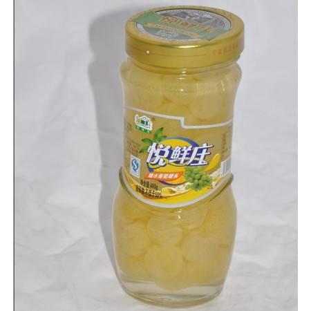 悦鲜庄 糖水葡萄罐头