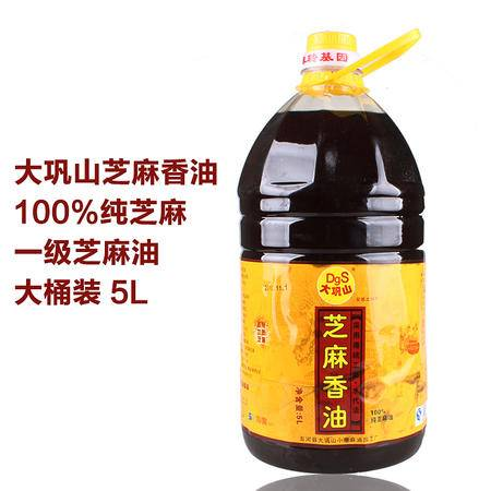 蚌埠特产 五河县大巩山小磨麻油 芝麻香油 5L