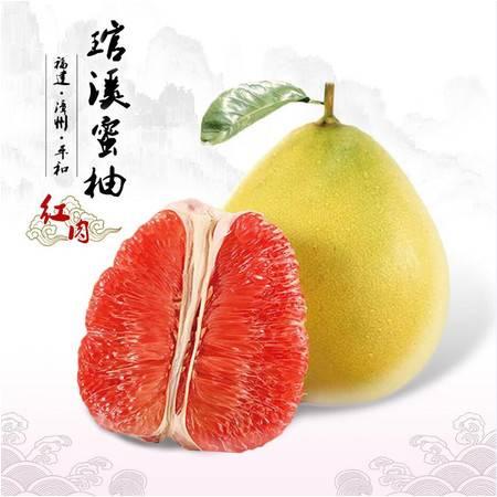 天昆百果 正宗原产地平和琯溪蜜柚白肉蜜柚5-6斤2粒装