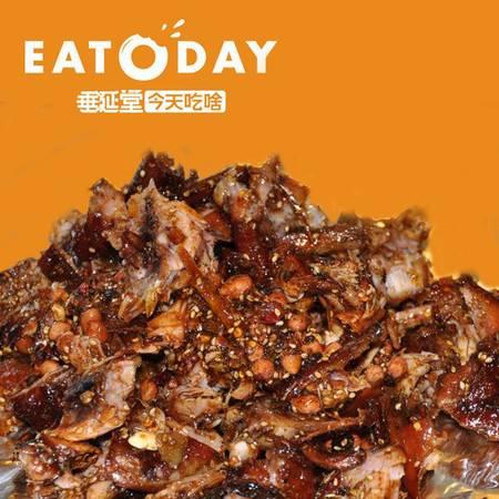 【年货节特卖】EATODAY 垂涎堂手撕烤兔 500g