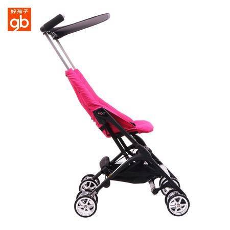 好孩子/gb 好孩子-婴儿推车 口袋车 D668