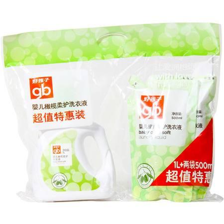 好孩子/gb 好孩子(Goodbaby)婴儿橄榄柔护洗衣液1L送500ml*2袋装 X4102