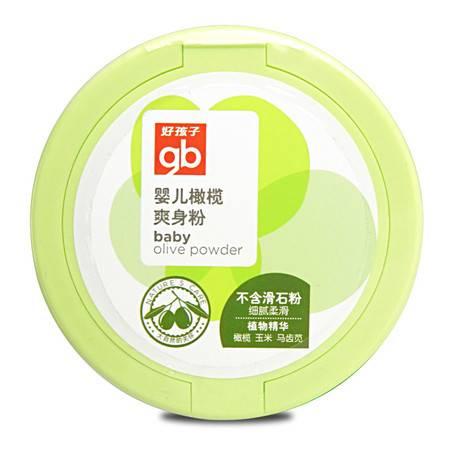好孩子/gb 好孩子(Goodbaby)婴儿橄榄油爽身粉 100g送40g V4104