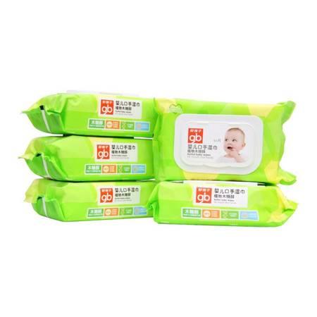 好孩子/gb 湿巾 植物木糖醇口手湿纸巾 80片*5包带盖特惠装 WS0013