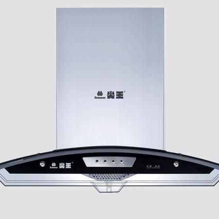 火王抽油烟机   CXW-218-3A/玻璃C   顶吸式