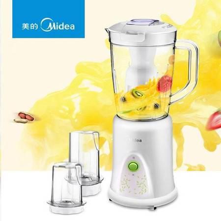 美的/MIDEA 多功能料理机榨汁机果汁机搅拌机家用电动BL25B31