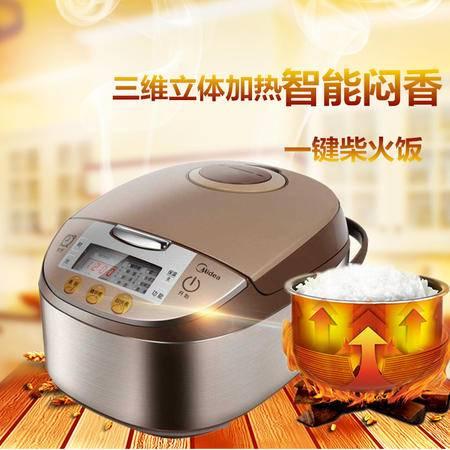 美的/MIDEA 电饭煲FS4017智能多功能立体加热预约电饭锅4L