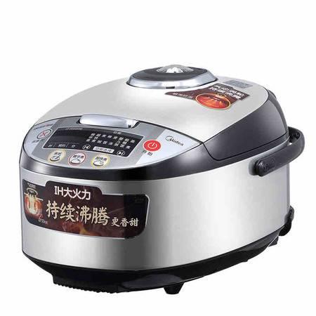 美的/MIDEA 电饭煲IH智能预约4L微压力电饭锅MB-FS4088