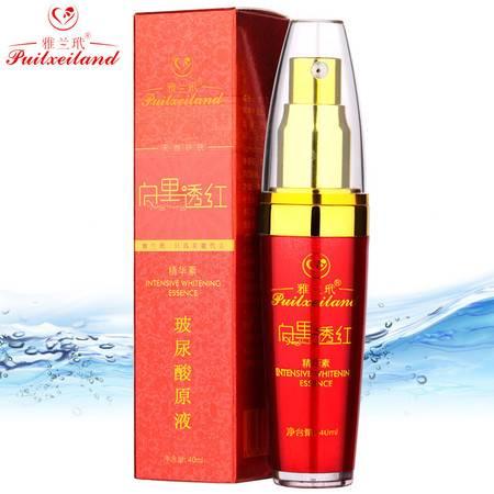 雅兰玳玻尿酸原液补水护肤精华素 40ml 补水