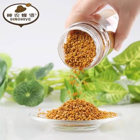【神农蜂语】茶花蜂花粉 新鲜未破壁230g新品正品 原始林森神农架
