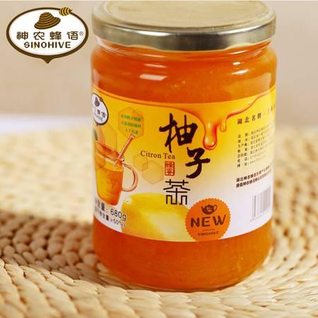 【神农蜂语】蜂蜜柚子茶 新鲜无添加韩国风味果味茶680g瓶