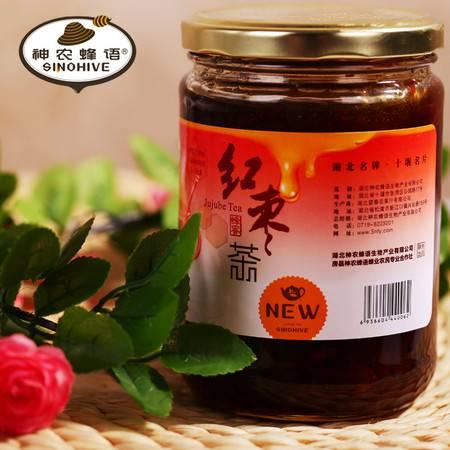 【神农蜂语】蜂蜜红枣茶 神农架百花蜜搭配灵宝大枣680g瓶