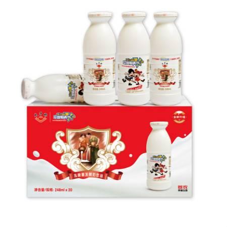 太子奶乳酸菌248ml*20瓶/箱发酵型乳酸菌饮品,经典口味,追忆童年